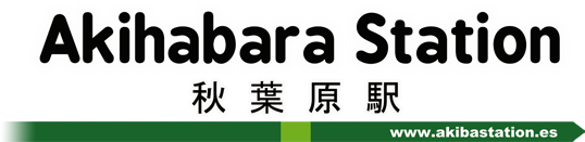 Akihabara Station 秋葉原駅 | Noticias y reviews manga, anime, cómic, figuras, videojuegos...